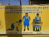 haridwar-poster1